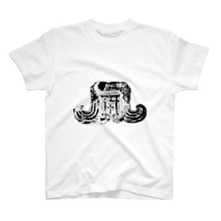 Kawara T-shirts