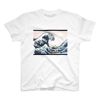 ドット神奈川沖浪裏 T-shirts