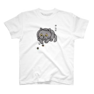 レオン T-Shirt