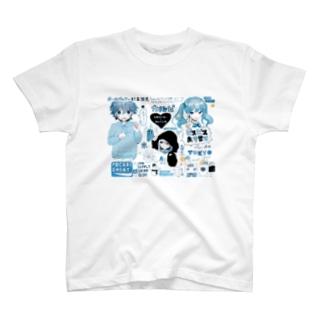 ccnaov T-shirts