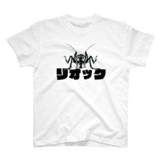 Indonesian demons T-shirts