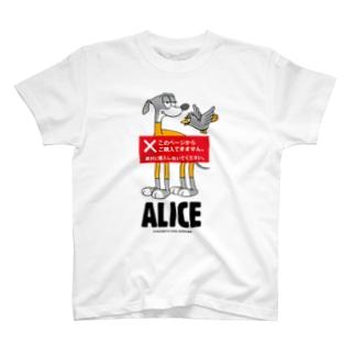 ウィスパーズ 服:キイロ  T-shirts