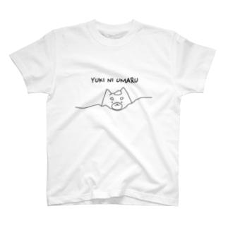 YUKI NI UMARU T-shirts