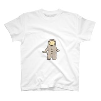 たいだなsilly T-shirts