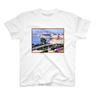 ポルトガル:ヴィラ・ド・コンデのアヴェ川河口 Portugal: Rio Ave at Vila do Conde T-shirts