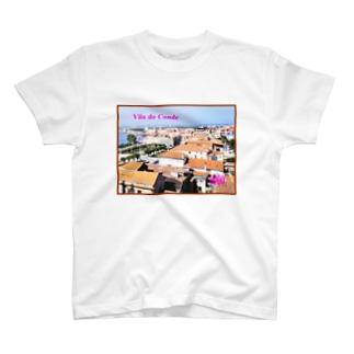 ポルトガル:ヴィラ・ド・コンデの風景写真 Portugal: Vila do Conde T-shirts