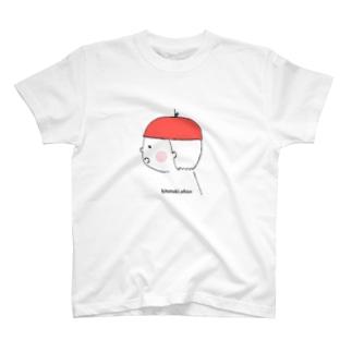 ヒトトキ。えほんロゴ ふりむきりんごぼうや  T-shirts