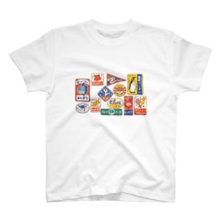 水辺のいきものホーロー看板 T-shirts
