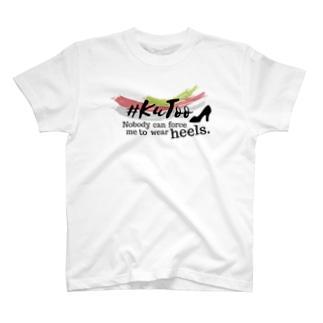 【復刻】#KuToo ロゴ Tシャツ※配送日にご注意ください。 T-shirts
