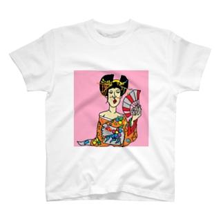 ありがとね! T-shirts