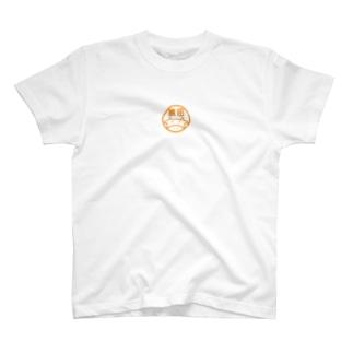 原田精肉店オフィシャルバンダナ T-shirts