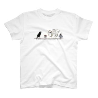 鳥たちのさえずり T-shirts
