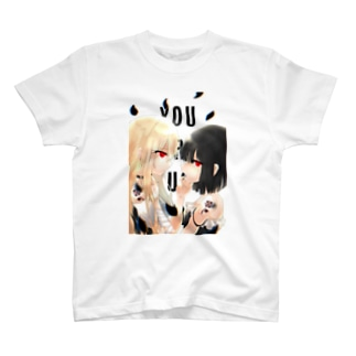 You Are Just Mine T-shirts