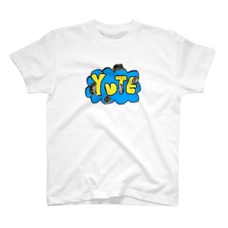 まりもとパンのゆてちゃんジャーン!! T-shirts