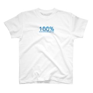 コウスイカクリツ 100% T-shirts