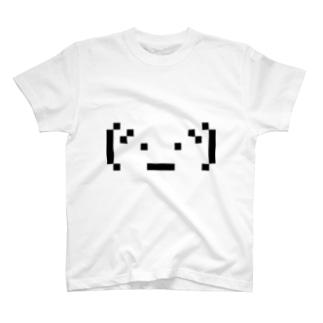 (´・_・`) T-shirts