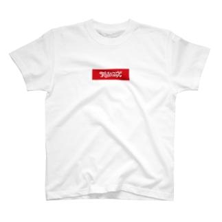 実話ナックルズ T-shirts