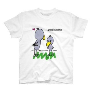 ハシビロコウさんグッズ販売★★FANショップ★★のハシビロコウさんのデート♪ T-shirts
