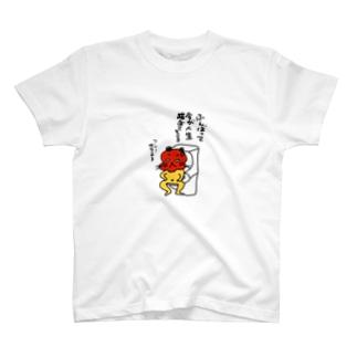 踏ん張れ!フトシロウ T-shirts