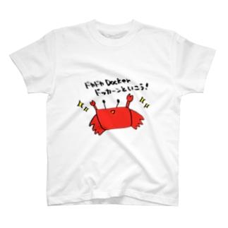 ドッカーン T-shirts