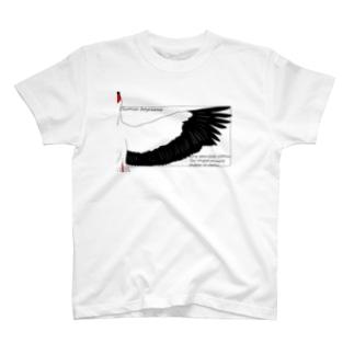 Ciconia boyciana T-shirts