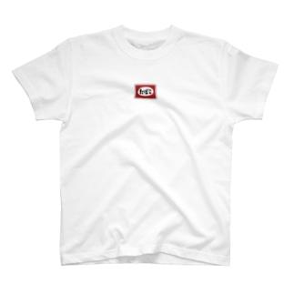 タバコ T-Shirt