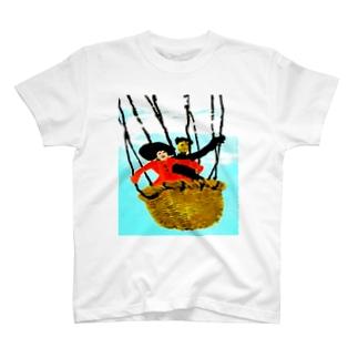 大空に T-shirts