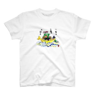 素晴らしい夢来たれ T-shirts