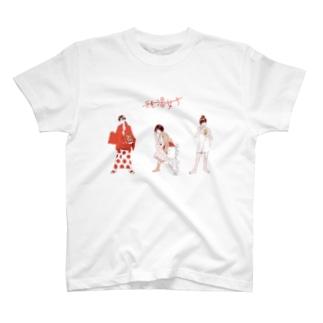 銭湯ガールズ Tシャツ T-shirts