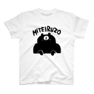 クマ・サピエンス MITEIRU T-shirts