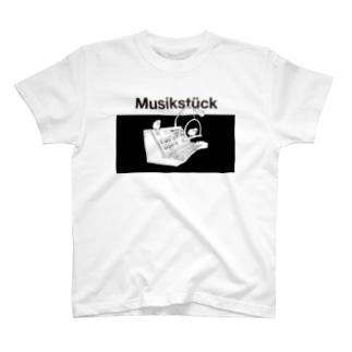 Momi Buncho Lab SHOPのヴォコーダー文鳥 T-Shirt