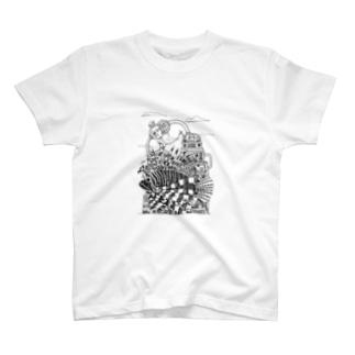 「隠れろ!ハナミノカサゴ」 T-shirts