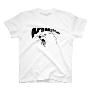 Argggghhhh! T-shirts