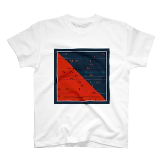 #0003 T-shirts