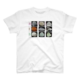 石 T-shirts