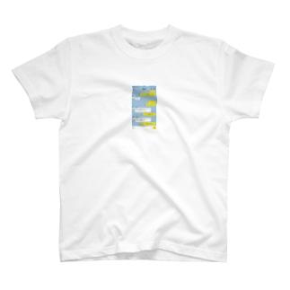 由美子 T-shirts