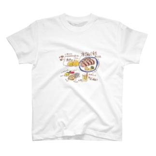 高知の思い出 T-shirts