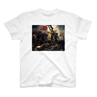 絵画〜民衆を導く自由の女神〜 T-shirts