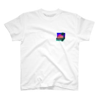 擬似3Dの夕焼け T-shirts