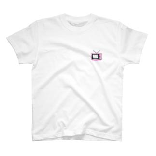 「いまは映さない」テレビ T-shirts