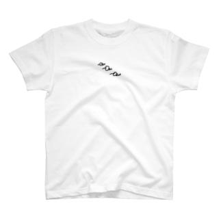 dram T-shirts