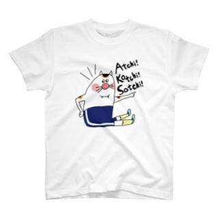 まねきねこ T-shirts