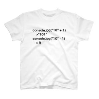 fxck js T-shirts