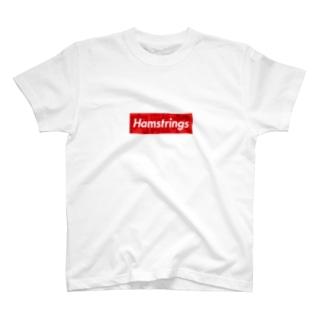 「ハム肉離れ」 T-shirts