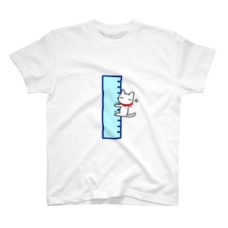 直線定規にしがみつくネコ T-shirts