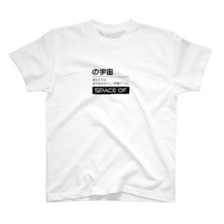怪しいメーカーの服 T-shirts