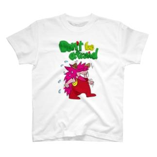 さちあきのおみせのHarinezuRock T-shirts