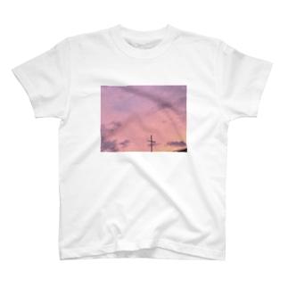 A-MEN T-Shirt