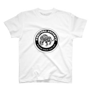 とびとらBreakTV ロゴ / MONO T-Shirt