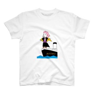 ブタイタニック T-shirts